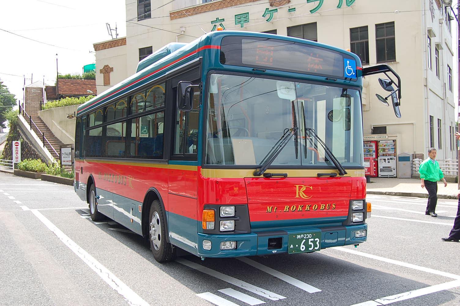 六甲山 観光 株式 会社 六甲山観光 - Wikipedia